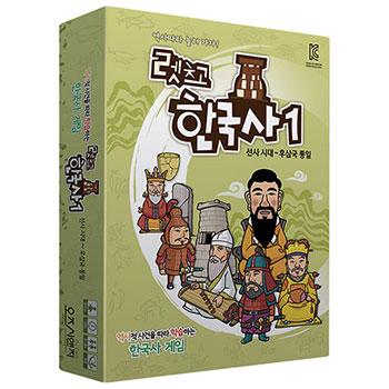 렛츠고한국사 1(선사시대~후삼국통일)[보드게임/한국사게임/역사게임]
